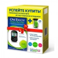 Глюкометр ONE TOUCH Select Plus Flex + тест-полоски 25 штук